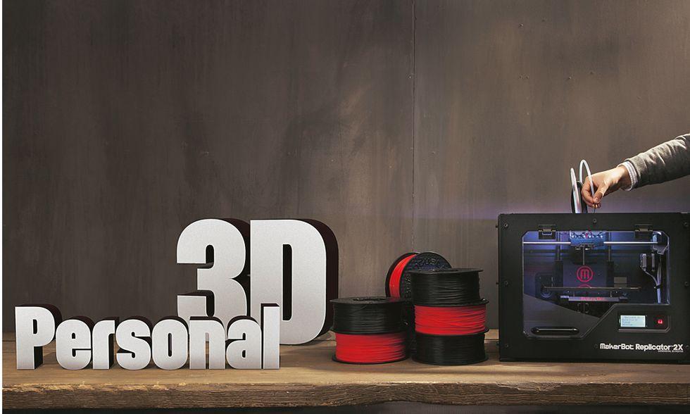 Una vita a 3D