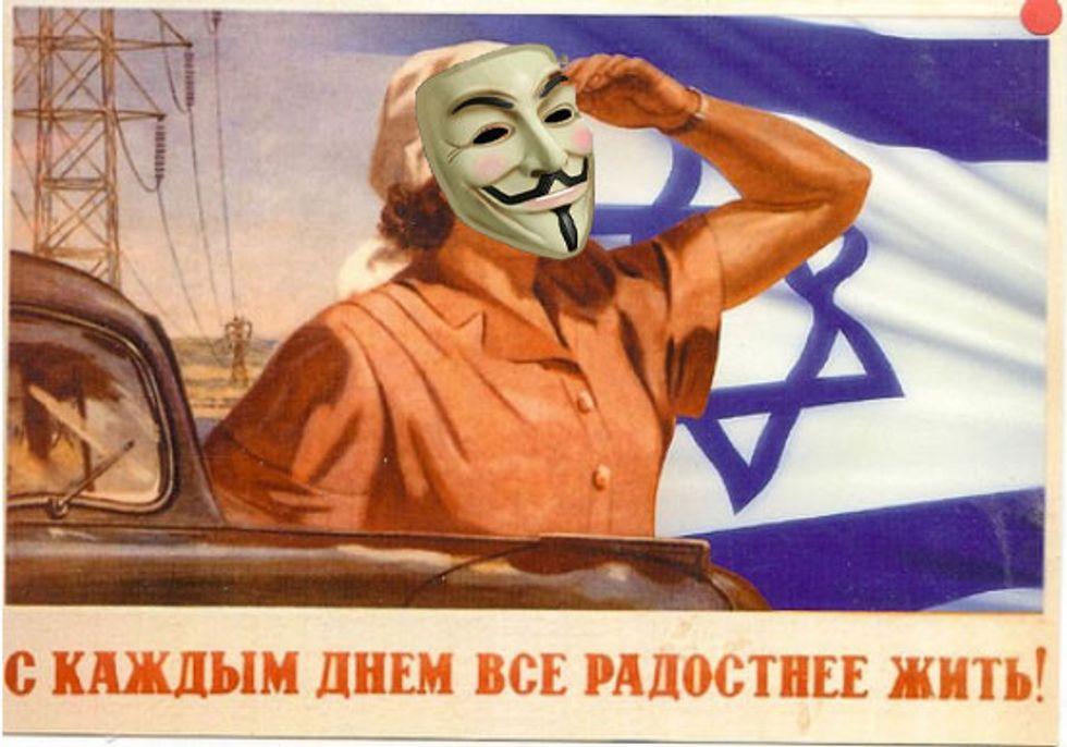 E se Anonymous si alleasse con Israele?