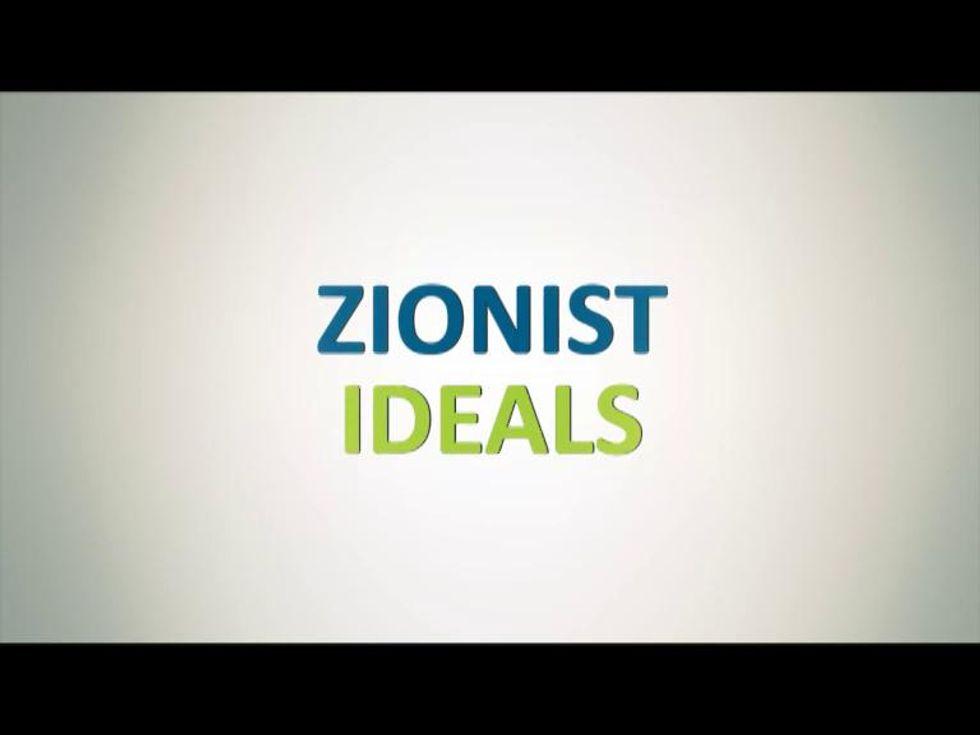 Israele, ecco lo spot del partito che sfida da destra Netanyahu