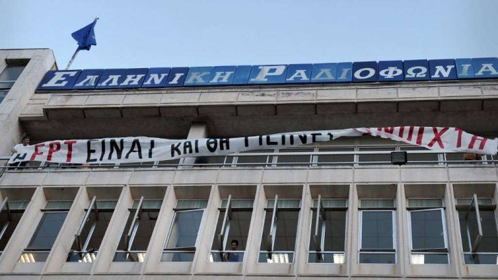 La chiusura della Rai greca? Un calcolo da folli