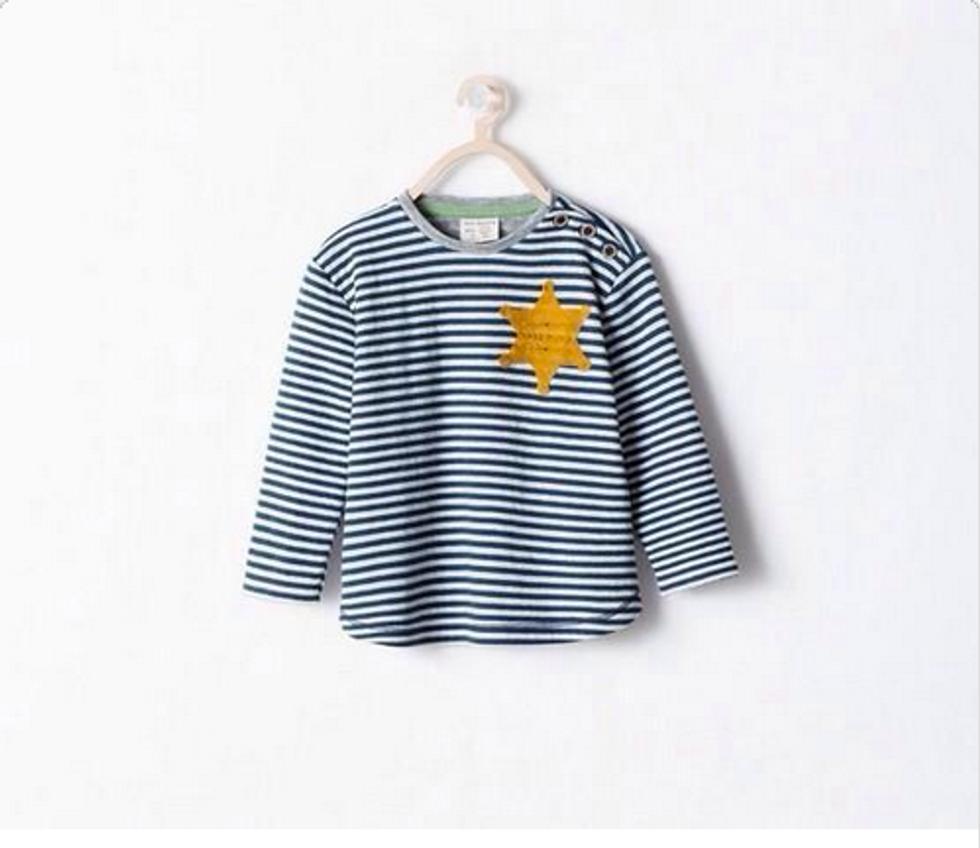 Zara e la gaffe del bambino col pigiama a righe