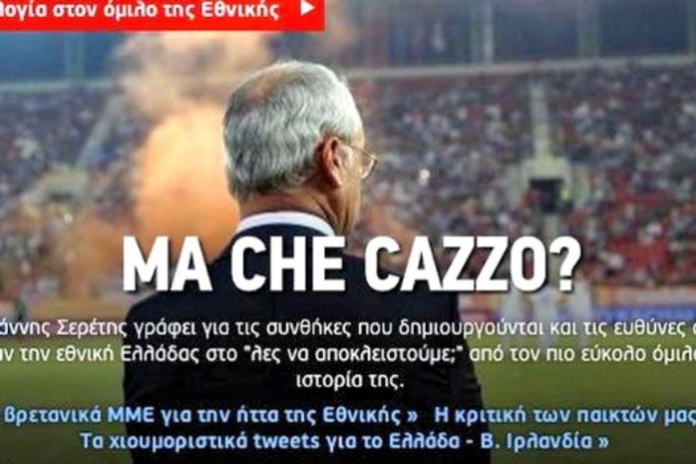 Media greci contro Ranieri: le disavventure dei mister italiani all'estero