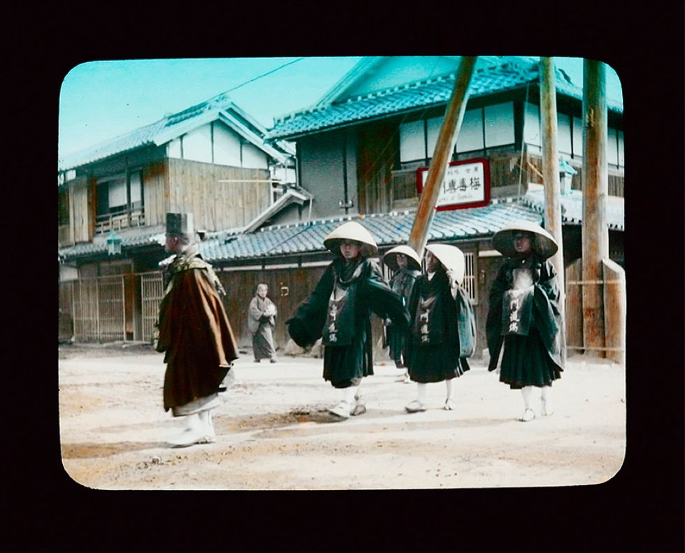 Gentō-ban. Il Giappone nelle diapositive della Collezione Perino