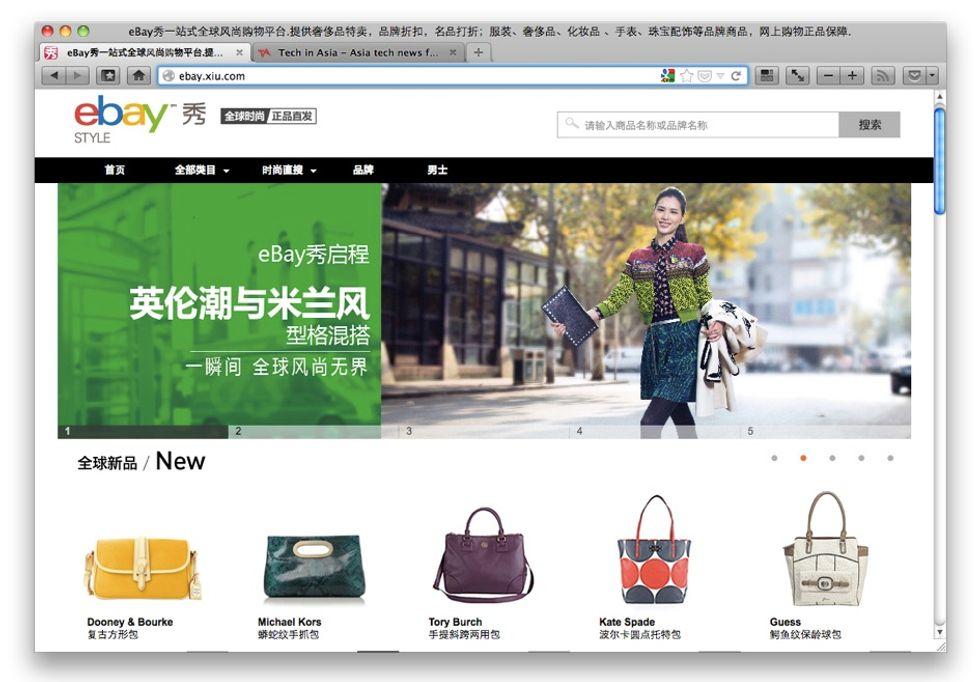 eBay, Pepsi Cola e Basf: ecco come fare affari in Cina