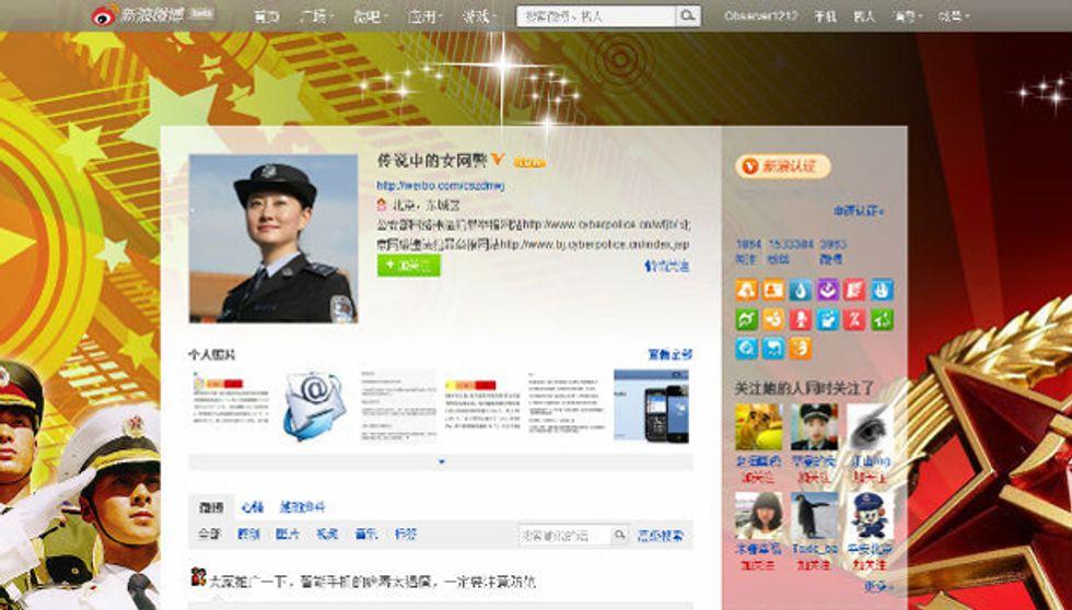 La nuova eroina cinese? E' una cyber-poliziotta e si chiama Gao Yuan