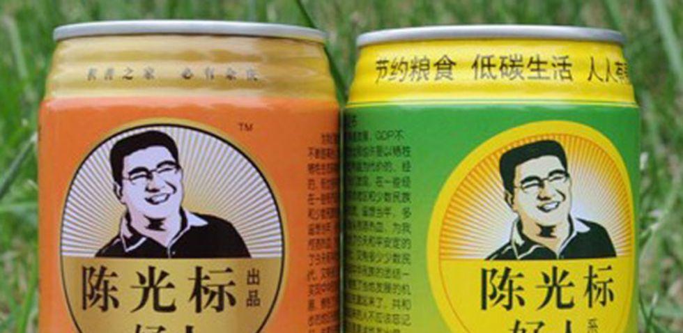 Aria rivoluzionaria in lattina. In vendita, in Cina