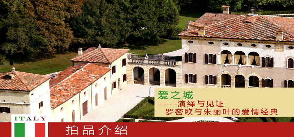 Italian properties on sale, in China