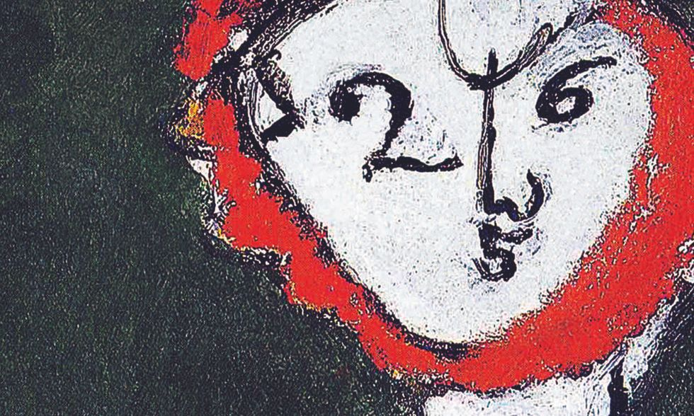 Pier Franco Brandimarte, 'L'Amalassunta'