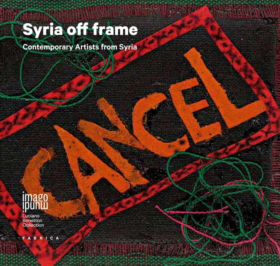 Siria - Cover catalogo