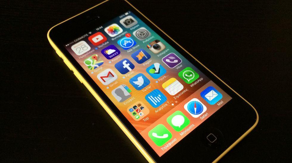 iphone 5c fbi
