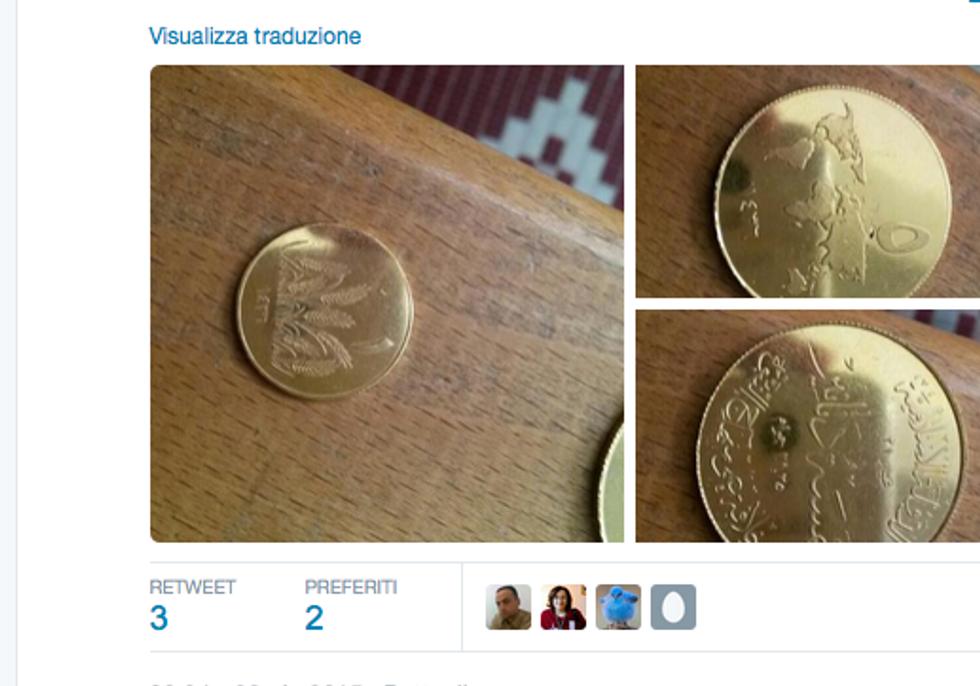 Moneta Isis