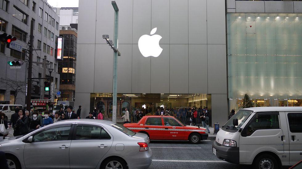 Apple Store in Tokyo
