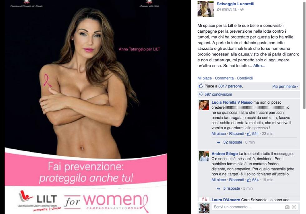 Anna Tatangelo e la campagna troppo sexy