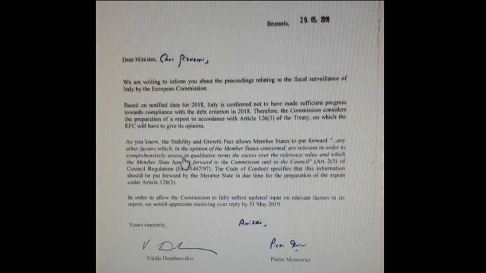Lettera Ue governo