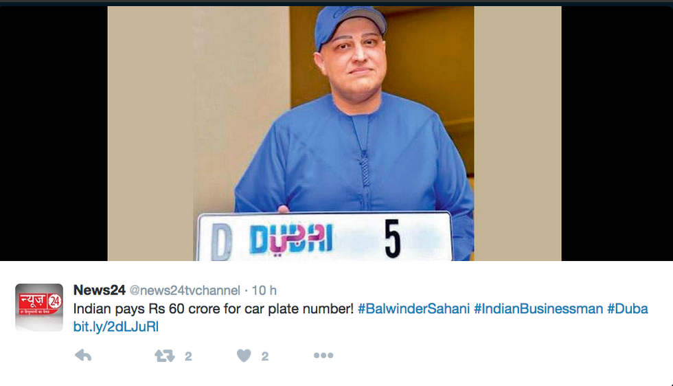 Balwinder Sahani