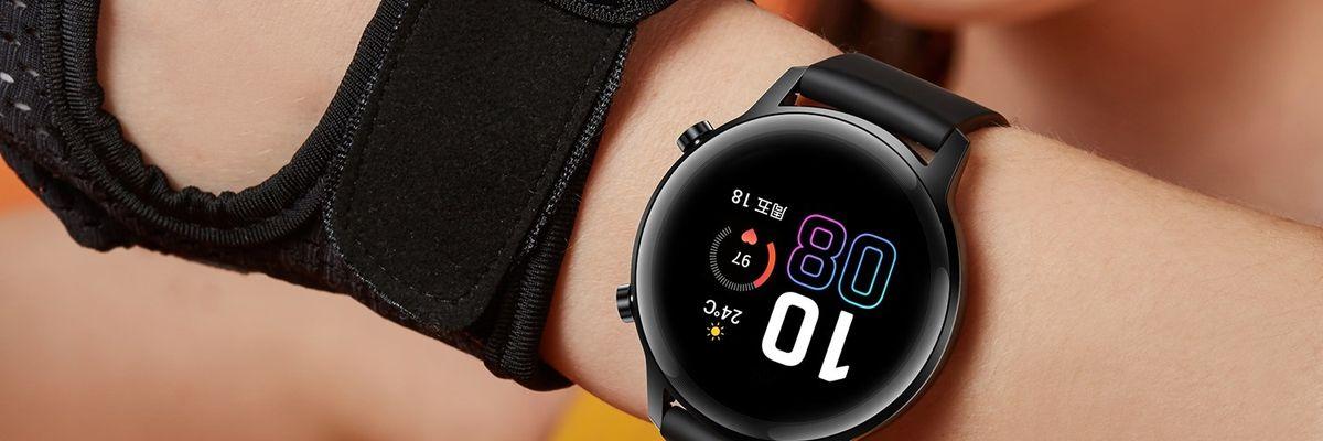 Smartwatch-apertura