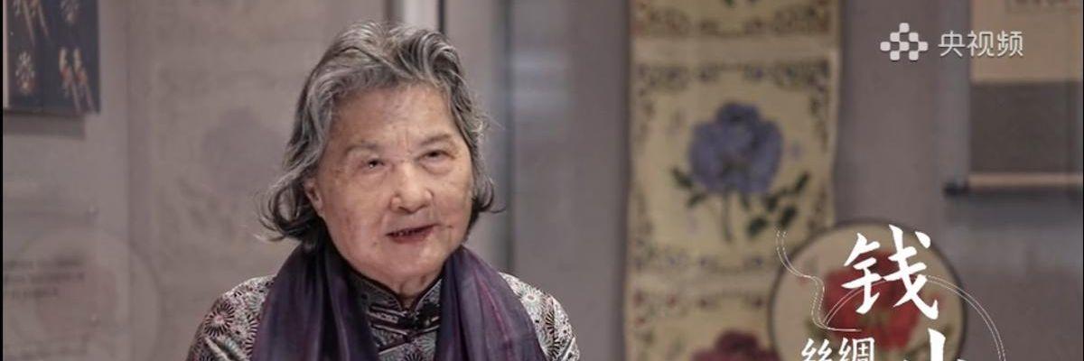 Qian Xiaoping: l'erede della tecnica di sericoltura che ha fatto rivivere il broccato Song