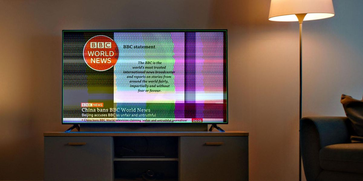 bbc cina