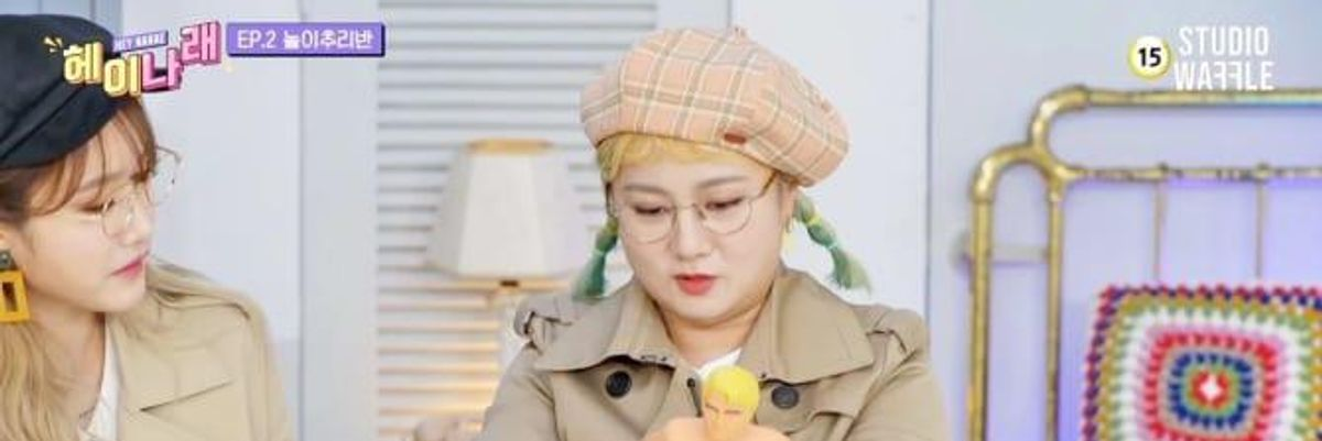 Il Ddl Zan ed il bambolotto di Park Na-rae