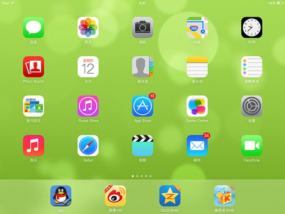 Jailbreak iOS 7: perché non farlo