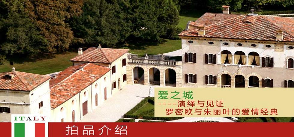 Italian properties on sale, in China