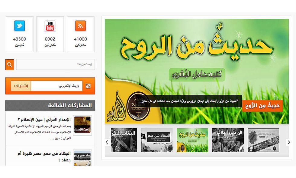 Isis, le minacce all'Italia arrivano da un sito web