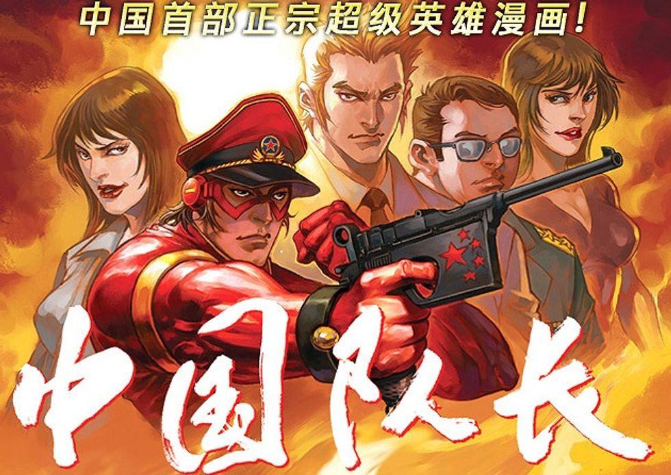 Supereroi cinesi alla conquista del pianeta