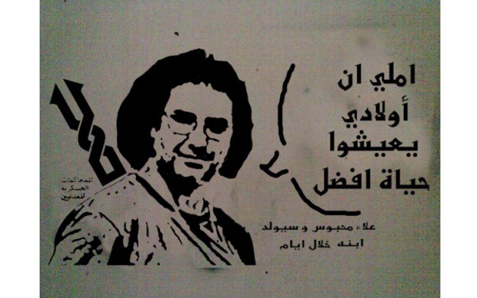 La condanna di El-Fattah e il pugno duro di Al Sisi